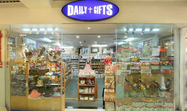 daily_gifts